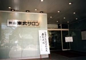 RC00-01_041