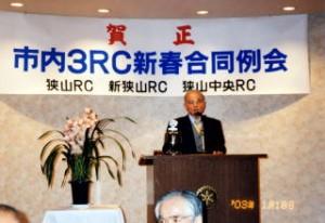 RC02-03_081