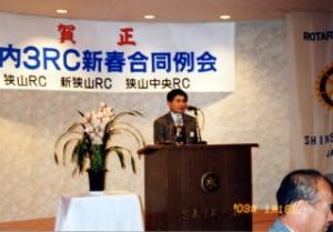 RC02-03_091